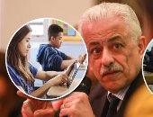 المدارس الثانوية تحدد مواعيد تسليم التابلت لطلاب الصف الأول الثانوى العام