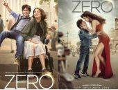 الخيال العلمى والرومانسية يسيطران على أفلام السينما هذا الأسبوع