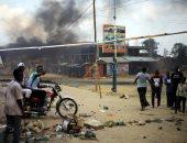صور.. أعمال شغب فى الكونغو بسبب حظر التصويت فى انتخابات بمناطق مصابة بالإيبولا