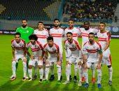 جدول ترتيب الدورى المصرى بعد مباريات اليوم السبت 5/ 1/ 2019