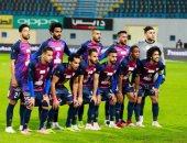 نتائج مباريات السبت 11 / 5 / 2019 فى الدورى الممتاز