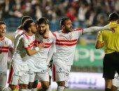 اخبار الرياضة المصرية اليوم الجمعة 28/12/2018