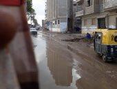 قارئ يشكو انتشار مياه الصرف الصحى بشارع البحر كفر الشيخ