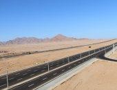 حافظ جنوب سيناء: إنجاز مشروعات قومية خلال 2018 أهمها محطة تحلية مياه البحر
