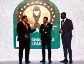 مجدي عبد الغني وحازم إمام يسحبان قرعة دوري أبطال إفريقيا
