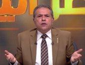 """توفيق عكاشة يكشف مستقبل الاتحاد الأوروبى بعد أزمة """"بريكس"""""""