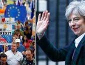 """وثيقة مسربة تكشف: الاتحاد الأوروبى يستعد لسقوط تيريزا ماى بسبب """"بريكست"""""""