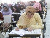 """سقوط """"السيستم"""" يحول امتحانات أولى ثانوى الى """"ورقية"""" بالفيوم"""