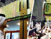 تراجع المؤشر العام لسوق الأسهم السعودية بنسبة 4.12% بجلسة الأحد