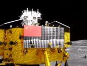 شاهد..الصين تعزز برنامجها الفضائى بعد اقتراب هبوط مسبار على القمر لأول مرة