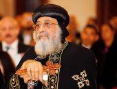 المصريون فى النمسا يهنئون البابا تواضروس بعيد الميلاد المجيد