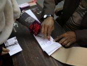 الكونغو: نتائج الانتخابات الرئاسية ربما تتأخر بسبب بطء الفرز