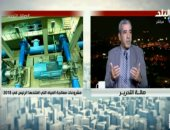 """أستاذ موارد مائية لـ""""صالة التحرير"""": 85% من مياه  النيل تذهب إلى الزراعة"""