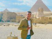 قارئ يمنى الجنسية يشارك بصور له فى الأهرامات