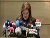 وزيرة التخطيط: مصر تطبق المعايير الدولية فى إجراء التعدادات الاقتصادية