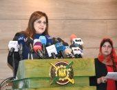 وزيرة التخطيط تفتتح مؤتمر إطلاق العمل الميدانى للتعداد الاقتصادى الخامس