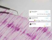 """آخر """"هزة"""" فى 2018.. اعرف """"ألش"""" المصريين على زلزال القطامية"""