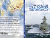 """دار نبتة تصدر """"دور القوة البحرية فى الأمن والاقتصاد"""" للدكتور خميس بن سالم الجابرى"""