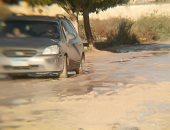 مياه الأمطار تغرق مدخل العامرية فى الإسكندرية والأهالى يناشدون سرعة رصفه