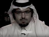 المعارضة القطرية تفضح فشل قطر فى تنظيم بطولة ألعاب القوى