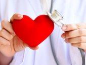 5 توصيات هامة للجمعية الأمريكية للقلب لمكافحة أمراض الأوعية الدموية