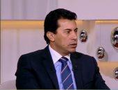 """وزير الرياضة بعد فوز مصر بتنظيم أمم إفريقيا: """"هنعمل حاجة تليق بينا"""""""