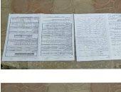تداول أجزاء من امتحان استاتيكا الثانوية العامة على صفحات الغش الإلكترونى
