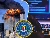 """قراصنة يهددون بكشف وثائق تأمين تتعلق بهجمات 11 سبتمبر.. تقارير أمريكية: جماعة The Dark Overload حصلت على 18 ألف وثيقة مشفرة وتطلب فدية بعملة """"بيتكوين"""".. وتؤكد: الأسرار تمس وزارة العدل الأمريكية وFBI"""