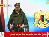 الجيش الليبى: جاهزون للقضاء على جيوب التنظيمات الإرهابية بدرنة خلال أيام