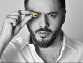 """""""يا سكاكر السكر"""" تجمع رامى عياش ومحمد شفيق فى عيد الحب"""