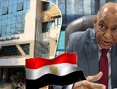 قضايا الدولة تهنئ الرئيس والشعب المصرى بمناسبة ذكرى ثورة 30 يونيو