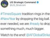 بسبب مزحة عن إلقاء قنبلة.. الجيش الأمريكى يحذف تغريدة تهنئة بالعام الجديد