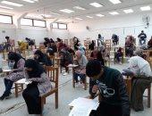 """""""جامعة قناة السويس"""": غرامة 100 ألف جنيه والحبس عامين فى حالة الغش"""