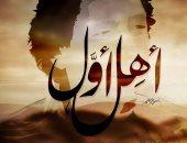 """على الكشوطى يكتب: الكينج محمد منير.. """"حاجة كده ترد الروح"""""""
