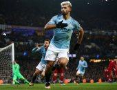 أجويرو يقود هجوم مانشستر سيتى ضد هدرسفيلد