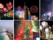 بالأرقام.. الإمارات تحقق رقما قياسيا خلال عطلة أعياد رأس السنة.. دبى ترصد حوالى 2 مليون مسافر عبر منافذها خلال الأسبوع الأخير من 2018.. وبرجى خليفة والعرب الأكثر خطفا للأنظار بالنسبة للكثير من السياح