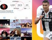 كريستيانو رونالدو الأكثر متابعة على انستجرام فى العالم بـ150 مليون متابع