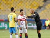 لجنة الحكام تستبعد محمد عادل من حسابات إدارة مباراة الأهلى وبيراميدز