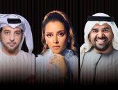 حسين الجسمي يحيى حفل افتتاح كأس أسيا 2019 الليلة