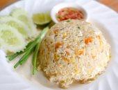 طريقة عمل الأرز المقلى بالخضار والكاجو