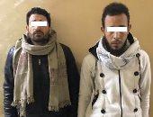طالب يتفق مع صديقه على الادعاء باختطافه لابتزاز شقيقه واقتسام الفدية بالقاهرة