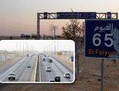 المرور تنشر رادارات بالطرق المؤدية للإقليمى لمنع السرعات للحد من الحوادث
