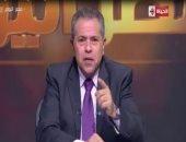 توفيق عكاشة: اليهود يطلقون على القرن الحادى والعشرين ألفية أخر الزمان
