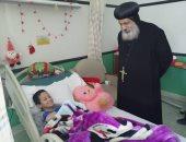 الأسقف العام لكنائس حدائق القبة يزور أطفال مستشفى 57357.. صور