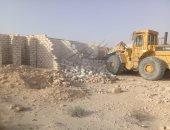 إزالة 23 حالة تعدى على أراضى زراعية بمركز كفر سعد