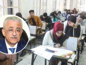 """""""التعليم"""" تعلن استمرار امتحانات الثانوى العام فى موعدها الخميس المقبل"""