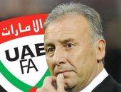 زاكيرونى لا يلتفت للانتقادات قبل مواجهة قطر والإمارات فى كأس آسيا