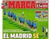 اخبار ريال مدريد اليوم عن هجوم الصحافة على الملكى قبل لقاء سوسيداد