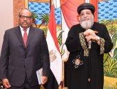 البابا تواضروس يستقبل سفير الإمارات بالقاهرة للتهنئة بعيد الميلاد المجيد