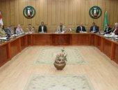 محافظ المنوفية يرأس إجتماع لجنة صندوق الإسكان الإقتصادي بالمحافظة